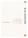 グッド・ストライプス〈特装限定版・2枚組〉 [DVD] [2015/12/24発売]