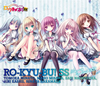 ロウきゅーぶ!SS Blu-rayスペシャルBOX〈6枚組〉 [Blu-ray]