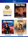 マッドマックス ワーナー・スペシャル・パック〈初回限定生産・3枚組〉 [Blu-ray]