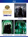 マトリックス ワーナー・スペシャル・パック〈初回限定生産・3枚組〉 [Blu-ray]