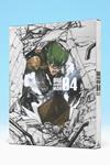 ワンパンマン 4〈特装限定版〉 [Blu-ray]