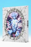 ワンパンマン 6〈特装限定版〉 [Blu-ray]