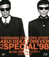 あぶない刑事フォーエヴァー TVスペシャル'98 スペシャルプライス版 [Blu-ray] [2016/01/06発売]