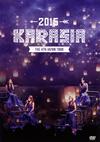 KARA 2015 KARASIA THE 4TH JAPAN TOUR