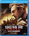 96時間/レクイエム 非情無情ロング・バージョン [Blu-ray]