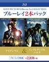 アイアンマン/インクレディブル・ハルク〈2枚組〉 [Blu-ray]