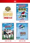 メジャーリーグ ワーナー・スペシャル・パック〈初回限定生産・3枚組〉 [DVD]