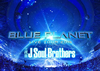 三代目 J Soul Brothers from EXILE TRIBE/LIVE TOUR 2015「BLUE PLANET」〈2枚組〉 [Blu-ray]