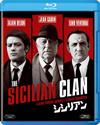 シシリアン [Blu-ray] [2015/12/18発売]