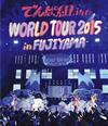でんぱ組.inc/WORLD TOUR 2015 in FUJIYAMA [Blu-ray]