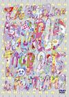 でんぱ組.inc/WORLD TOUR 2015 in FUJIYAMA〈初回限定盤・2枚組〉 [DVD]