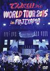でんぱ組.inc/WORLD TOUR 2015 in FUJIYAMA [DVD]