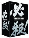 必殺!THE HISSATSU BOX 劇場版「必殺!」シリーズ ブルーレイボックス〈6枚組〉 [Blu-ray]