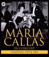 カラス/ハンブルク・コンサート 1959&1962 [Blu-ray] [2016/02/24発売]