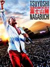長渕 剛/富士山麓 ALL NIGHT LIVE 2015〈5枚組〉 [Blu-ray]