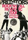 ROCK'N'ROLL PANDEMIC TOUR 2015.10.9 at Zepp Tokyo
