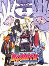 BORUTO-NARUTO THE MOVIE-〈完全生産限定版・2枚組〉 [Blu-ray]