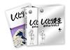 しくじり先生 俺みたいになるな!! 特別版 教科書付 第4巻 [Blu-ray] [2016/03/23発売]