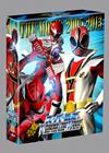 スーパー戦隊V CINEMA&THE MOVIE Blu-ray BOX 2005-2013〈初回生産限定・7枚組〉 [Blu-ray]