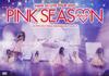 Apink 1st LIVE TOUR 2015〜PINK SEASON〜