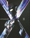 ����ȥ�ޥ�X DVD-BOX II��3���ȡ� [DVD]