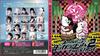 スーパーダンガンロンパ2 THE STAGE〈初回限定版・2枚組〉 [Blu-ray] [2016/04/08発売]