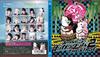 スーパーダンガンロンパ2 THE STAGE [Blu-ray] [2016/04/08発売]