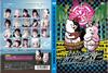 スーパーダンガンロンパ2 THE STAGE [DVD] [2016/04/08発売]