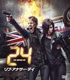 24-TWENTY FOUR- リブ・アナザー・デイ SEASONSコンパクト・ボックス〈6枚組〉 [DVD]