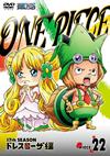 ONE PIECE ���ԡ�����17th�������� �ɥ쥹�?���� piece.22 [DVD]
