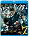 ハリー・ポッターと死の秘宝 PART1 コレクターズ・エディション〈3枚組〉 [Blu-ray]