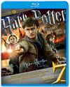 ハリー・ポッターと死の秘宝 PART2 コレクターズ・エディション〈3枚組〉 [Blu-ray]