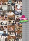 U-KISS/U-KISSの手あたりしだい! [DVD]