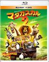 マダガスカル2 ブルーレイ&DVD〈2枚組〉 [Blu-ray] [2016/04/02発売]