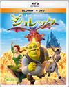 シュレック ブルーレイ&DVD〈2枚組〉 [Blu-ray]