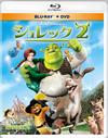 シュレック 2 ブルーレイ&DVD〈2枚組〉 [Blu-ray]