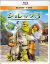 シュレック 3 ブルーレイ&DVD〈2枚組〉 [Blu-ray]