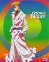 コンクリート・レボルティオ〜超人幻想〜 6〈特装限定版〉 [Blu-ray] [2016/06/24発売]