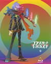 コンクリート・レボルティオ〜超人幻想〜 9〈特装限定版〉 [Blu-ray] [2016/09/27発売]