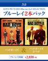 バッドボーイズ/バッドボーイズ 2 バッド〈2枚組〉 [Blu-ray] [2016/03/23発売]