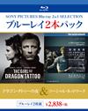ソーシャル・ネットワーク/ドラゴン・タトゥーの女〈2枚組〉 [Blu-ray] [2016/03/23発売]