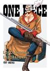 ONE PIECE Log Collection��LABORATORY�ɡ�4���ȡ� [DVD]