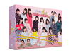AKB48の今夜はお泊まりッ DVD-BOX〈初回生産限定・4枚組〉 [DVD] [2016/04/22発売]