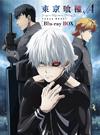 東京喰種 トーキョーグール√A Blu-ray BOX〈初回生産限定・3枚組〉 [Blu-ray] [2016/09/30発売]