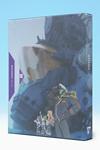 マクロスΔ 08〈特装限定版〉 [Blu-ray]