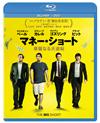 マネー・ショート 華麗なる大逆転 ブルーレイ+DVDセット