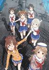 ハイスクール・フリート 1〈完全生産限定版〉 [DVD]