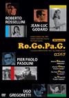 ロゴパグ [DVD] [2016/06/25発売]