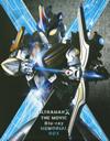 劇場版ウルトラマンX きたぞ!われらのウルトラマン Blu-rayメモリアルBOX〈初回限定生産・2枚組〉 [Blu-ray]