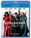 ズーランダー NO.2 ブルーレイ+DVDセット